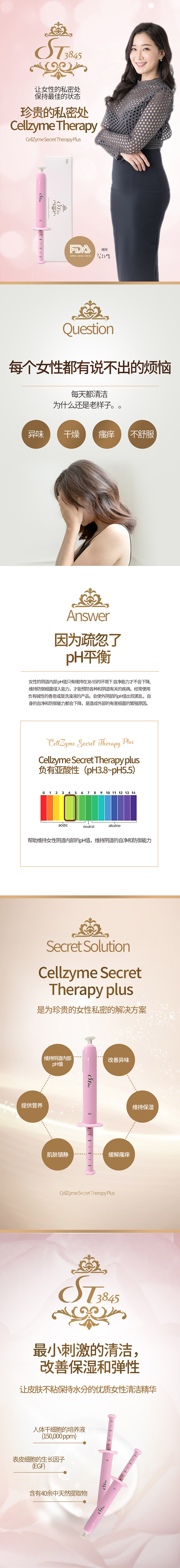 cellzyme therapy